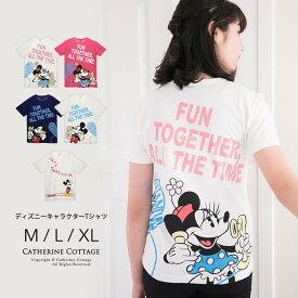 【25%offクーポン適用で\825】ディズニーTシャツ Disney ディズニー×つながる!ミッキー&ミニー Tシャツ レディース メンズ 半袖[M L XL ネイビー 紺 白 ピンク]カットソー キャラクター 親子おそろい パパ ママ キッズ YUP12