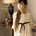 子供ドレス花柄総レースワンピース[ フォーマル 女の子 ワンピース 子供服 白 110 120 130 140 150 cm キッズ 結婚式 …