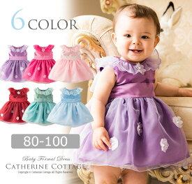 71e2d1b813f67 ベビードレス 妖精のようなオーガンジーとお花のカラーべビードレス子供服
