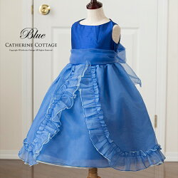 結婚式子供ドレス
