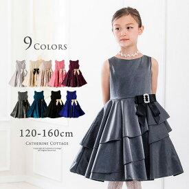 スパークリングサテンキッズドレス リボンブローチ付きTAK フォーマル ドレス