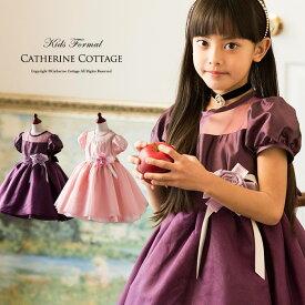 子供ドレス 結婚式 子供服 キッズ ジュニア 女の子 子ども フォーマル 120 130 140cm ドレス 子供 ドレス 発表会ロイヤルローズドレス