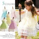 子供ドレス パステルカラー ハート&フラワーレースシフォンワンピース [ 子供服 キッズ フォーマル 女の子 ピンク 水…
