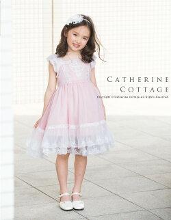 4b49f23f4310a 子供ドレスハート&フラワーレースシフォンワンピース 子供服キッズフォーマル女の子ピンク水色 △この画像をクリックすると拡大します。