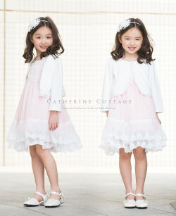 be07b4f6664b4 子供ドレスハート&フラワーレースシフォンワンピース 子供服キッズフォーマル女の子ピンク水色 · △この画像をクリックすると拡大します。