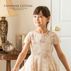 ドレス(女の子用) 子どもドレス シャドーレース 子供フォーマルドレス 子供ドレス 花柄 子ども キッズドレス ブライダル 女の子 子供 ワンピース 120 130 140 ジュニア 150 白 ピンク   TAK