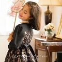 【 120cm 】子供ドレス 長袖 女の子 エレガントレースの七分袖ワンピース[子供服 キッズ フォーマル ジュニア 子供 女…