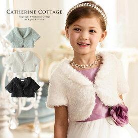 f1ebcfaa8be27 ボレロ 襟付きファーボレロ 発表会 結婚式  子供 ドレス ワンピースに合わせて