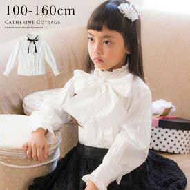 45cc1b62a5d4a 女の子 ブラウス 白 キッズ 2WAYリボン付 ピンタック フリル ブラウス 子供服 フォーマル 女の子 子供