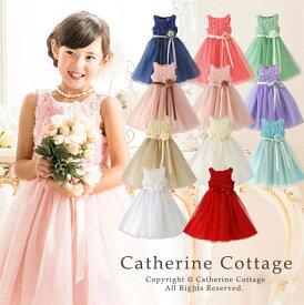 255a3ab84de3d 女の子 ドレス 子供ドレス バラいっぱいラメチュールドレス フラワーガール 100 110 120 130 140