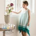子供ドレス 子どもドレス(女の子用) グラデーションシフォンドレス[子供服 ワンピース フォーマル キッズ 110 120 1…
