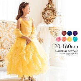 子供ドレス[子供ドレス] ・ オーガンジーフリル 女の子 ロングドレス[フォーマルドレス プリンセス橙] TAK