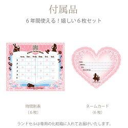 【予約品】ランドセル女の子2020年アリスランドセル日本製送料無料[刺繍2020年モデルクラリーノA4クリアファイル対応A4対応][YKKS2]キャサリンコテージB6010