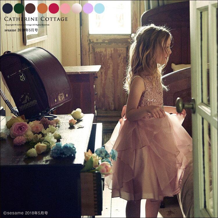 【予約品】ランドセル 女の子 2019年 送料無料リトルシンデレラ ドリームキャッスル(リニューアル) フィットちゃん 女の子 クラリーノキューブ型 2019年モデル ピンク 赤 水色 茶色 ブラウン 紫 サックス A4対応 N6010 [YKKS2]