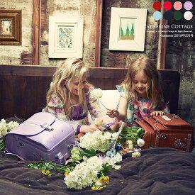 【予約品】ランドセル 女の子 2020年 アリス ランドセル in フォレスト【リニューアル】半カブセ 女の子 刺繍 日本製 クラリーノ A4対応 赤 パール 紫 ピンク レッド サックス 水色 紺 緑 シャンパン [YKKS2] 送料無料 ES6010MR 【2020年 新価格】