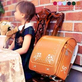 【予約品】ランドセル 女の子 2020年 送料無料 アリスランドセル リボンデイジー フィットちゃん 女の子 クラリーノキューブ型 2020年モデル ピンク 赤 水色 茶色 ブラウン 紫 サックス A4対応 N6010 [YKKS2] 【2020年 新価格】