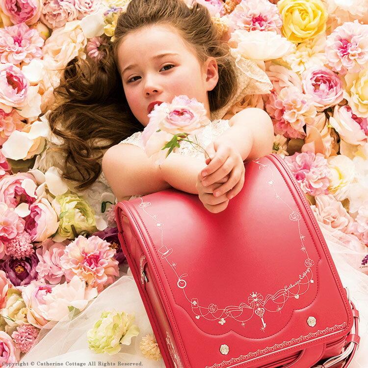 【予約品】日本製ランドセル 女の子 アリスランドセル in フラワーガーデン 送料無料2020年度モデル A4対応 赤 ピンク 茶色 刺繍 学習院型 キューブ型 クラリーノ[YKKS2] P6010【2020年 新価格】