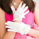 サテンショートグローブ[子供 女の子 キッズ 子供 手袋 ドレスグローブ 発表会 結婚式 オフホワイト 白 通販 楽天] 【…