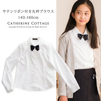 Children dress with satin ribbon round collar blouse [girls formal kids ' long sleeve 140 150 160 white graduation ceremony entrance ceremony presentation of junior shirt uniform wind examination interview visit ur]