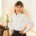 女児フォーマル ブロードシャツ