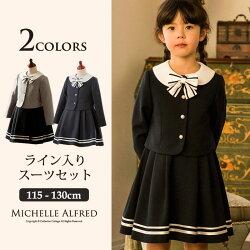 入学式女の子スーツ