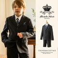 男の子スーツ黒