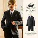 入学式 スーツ 男の子 シングル三つボタン スーツ 5点セット [ジャケット/シャツ/ハーフパンツ/ネクタイ/ポケットチー…