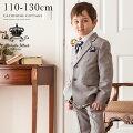 卒園式男の子スーツ