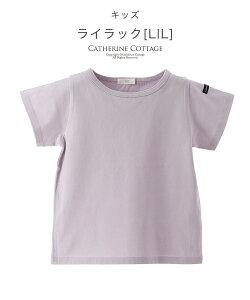 ネイビーTシャツキッズ用