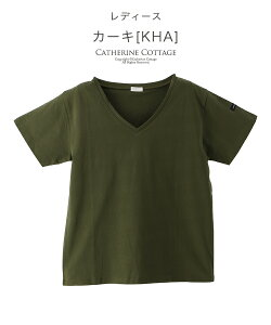 カーキグリーンTシャツ