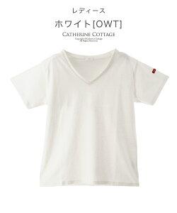 白無地Tシャツレディース