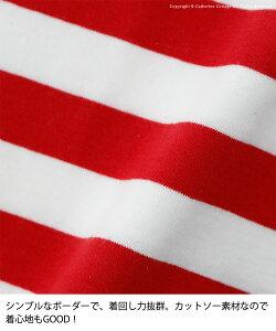 キッズボーダーワンピース半袖ベビーオーガニックコットンTシャツワンピ[90100110120130140白ネイビー赤ブラック黒ライラック]女の子半袖春夏綿100おしゃれ子供服キャサリンコテージ