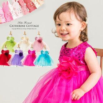 薄紗裙,嬰兒衣服跨度呼叫線 [孩子衣服衣服女孩正式 80 90 95 白色的粉紅色的紅色的藍色的藍色的紫色的綠色的婚禮花姑娘演示文稿天寶貝你]