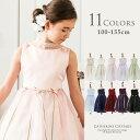 子供ドレス クラシカルソフトドレス [ 子供 ドレス 子どもドレス フォーマル 結婚式 子供服 キッズ ジュニア 100 110 …