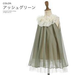 9fba6e7c52ca7 子供ドレス発表会裾チュールスカートドレス 女の子フォーマルキッズ結婚式黒赤 · △この画像をクリックすると拡大します。