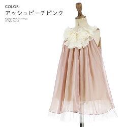 45b6f2d828491 訳ありアウトレット子供ドレス発表会裾チュールスカートドレス 女の子フォーマルキッズ結婚 △この画像をクリックすると拡大します。