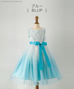 キッズドレス水色ブルー