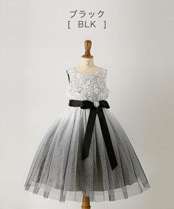 キッズドレス黒モノトーン