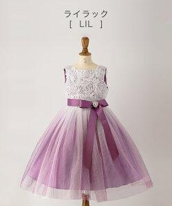 子供ドレス紫ライラック
