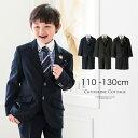 子供スーツ 入学式 男の子2つボタンスリムスーツフォーマルコーデ6点セット(ジャケット/ハーフパンツ/シャツ/ネクタイ…