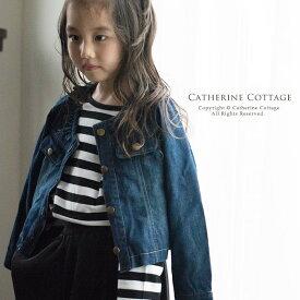 2380b414616e8 キッズ ジャケット 子供服 女の子 チュールフリル デニムジャケット 韓国子供服風 キッズ アウター