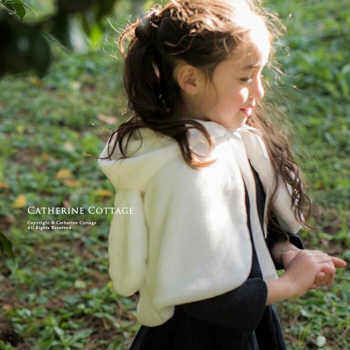 衣装 子供 白ウサギケープ コート 仮装にぴったり![子供 小人女の子 衣装 白うさぎ コスチューム レディース 120 130 140 150 160cmなりきり アリス ロリータ]キャサリンコテージ