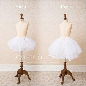 どんなドレスもふわふわに! ボリュームアップパニエ 46cm丈 キッズ膝下ドレス用  TAK