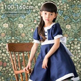3c94b49971579 ワンピース 女の子 子供ドレス ドレス(女の子用)子供服 花紺ワンピースフォーマル キッズ