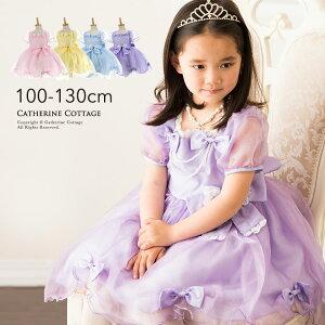 子供ドレス レースリボンアリス プリンセスドレスTAK フォーマル ドレス