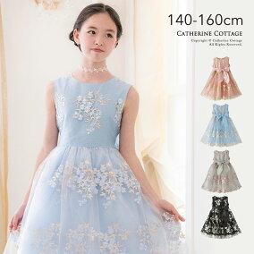 ce77facef29a8 楽天市場 ドレス(対象(性別/子供) 女の子(キッズ)×ドレスの種類 ...
