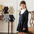 女の子スーツ入学式