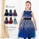 発表会ドレス キッズ 結婚式 ブラックドットチュール子供ドレス[120 130 140 150 160 cm 紫 パープル ブラック 黒 ブ…