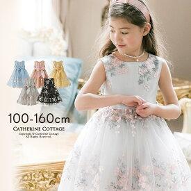 花刺繍チュールレースドレス キッズドレス TAK フォーマル ドレス
