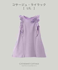 女の子ワンピース紫ライラック